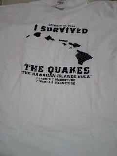 Hula Quake Tee入手